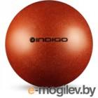 Мяч для художественной гимнастики Indigo IN118 (оранжевый с блестками)