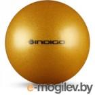 Мяч для художественной гимнастики Indigo IN118 (золотой с блестками)