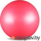Мяч для художественной гимнастики No Brand Металлик AB2803 (розовый)