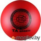 Мяч для художественной гимнастики No Brand I-2 (красный)