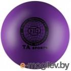 Мяч для художественной гимнастики No Brand I-2 (фиолетовый)