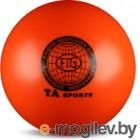 Мяч для художественной гимнастики No Brand I-2 (оранжевый)
