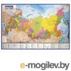 Карта России политико-административная Brauberg 1010х700mm 112395