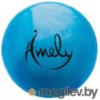 Мяч для художественной гимнастики Amely AGB-301 (19см, синий/белый)