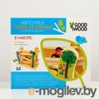 Good Wood Гонки на горках 5201862