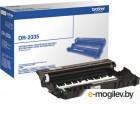фотобарабан Brother DR2335 для HL-L2300D/HL-L2340DW/HL-L2360DN/HL-L2365DW/DCP-L2500D/DCP-L2520DW/DCP