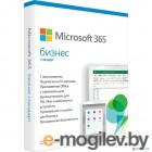 Лицензия FPP Microsoft 365 Business Standard Russian Mac/Win Subscription 1 Year P6 (KLQ-00517)