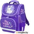 Brauberg Style Bunny 229923