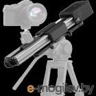 Слайдер Zeapon Motorized Micro 2 Plus 24206