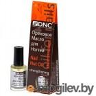 Масло для кутикулы DNC Ореховое Укрепляющее (6мл)