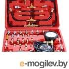 Тестер давления топлива AE&T TA-G1013