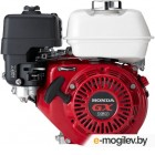 Двигатель бензиновый Honda GX 160 SX4 GX160UH2-SX4