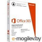Office 365 персональный, лицензия на  1ПК + 1 планшет / 1 год, электронный ключ (QQ2-00004)
