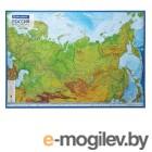 Карта России физическая Brauberg 101х70cm 112392