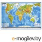 Карта мира физическая Brauberg Полушария 101х69cm 112376