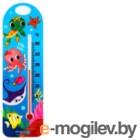 Детский термометр для ванны Крошка Я Морские животные / 5090822