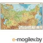 Карта России физическая DMB 1:14.5M ОСН1213965