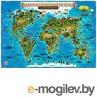 Интерактивная карта мира DMB Для детей ОСН1234766