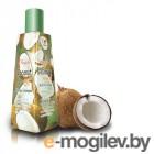 Шампунь Rasyan Coconut Oil Herbal 250ml 3145