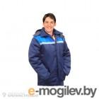 Куртка утепленная (синяя+василек) с капюшоном БРИГАДИР р.60-62 рост 170-176, РФ