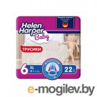 Helen Harper Baby XL Трусики 18+кг 22шт 270912