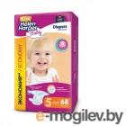 Helen Harper Baby Junior 11-18кг 68шт 2312577 / 2314357