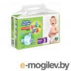 Helen Harper Soft & Dry Junior Трусики 12-18кг 46шт 270553 / 270942