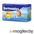 Helen Harper Swimmies Medium Трусики для плавания 12+кг 11шт 270125
