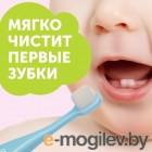 Зубная щетка Lovular 429604