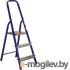 Лестница-стремянка Алюмет M8410
