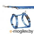 Trixie 15342 (Blue)