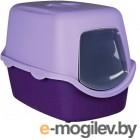 Trixie Vico 40274 (Purple-Lilac)