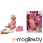 Кукла-младенец Simba Младенец (10 5037800)