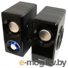 Dialog Stride AST-25UP BLACK - 2.0, 6W RMS, черные, питание от USB