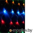 Светодиодная сеть Neon-Night Сеть 215-129