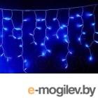 Гирлянда светодиодная Neon-Night Айсикл 255-013