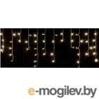 Гирлянда светодиодная Neon-Night Айсикл 255-016