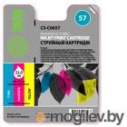 Cactus CS-C6657 многоцветный для №57 HP DeskJet 450/5145/5150/5151/5550 (18ml)