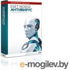 ESET NOD32 - продление лицензии на 1 год на 3ПК, BOX