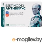 ПО ESET NOD32 CARD
