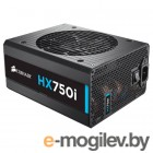 Corsair HX750i 750W, Full Modular Power Supply (CP-9020072-EU)