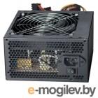 Блок питания ExeGate ATX-XP500