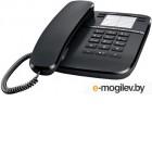 Проводной телефон Gigaset DA410 (белый)