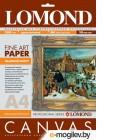 LOMOND 0908411 (A4, 10 листов, 400мкм, <натуральный лён>) белый холст для  струйной  печати