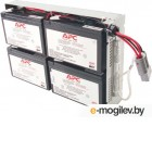 Батарея APC 4x12V 7Ah RBC23