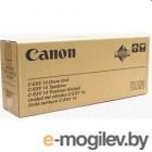 Canon CEXV-14 0385B002 для iR2016/2020  (55 000 стр)