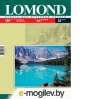 Фотобумага Lomond А4, 130 г/м, 25 л. / 0102041 (глянцевая)