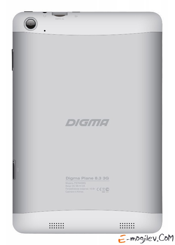 Digma Plane 8.3  3G  White MTK8382