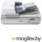 Epson DS-70000N