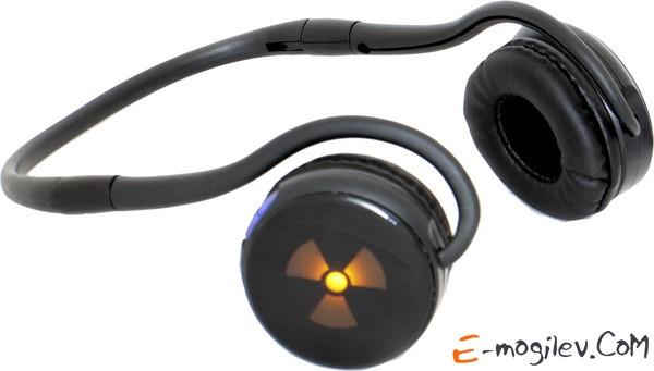 SmartBuy Atomic MKIII SBE-8700